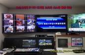 [고화질통합중계] 오산시의회 본회의장 HD 디지털 통합 중계 시스템 공급