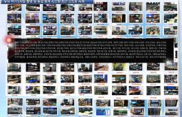 [고화질영상솔루션] 대구은행 IP 사내 방송 시스템 구축